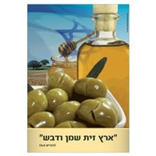 Land of Olive and Honey