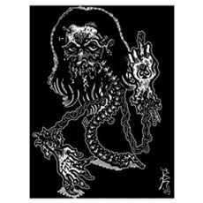Slither Zombie Canvas Art