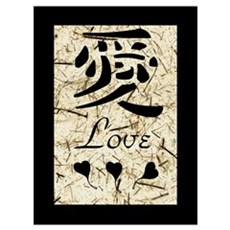 "Ancient Calligraphy ""Love"" Canvas Art"