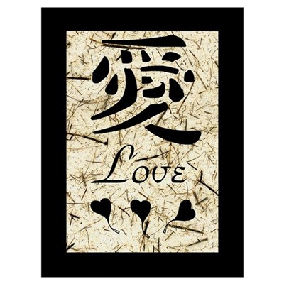 Ancient calligraphy love poster Calligraphy ancient china