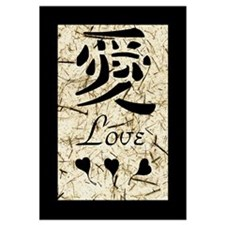 "Ancient Calligraphy ""Love"""