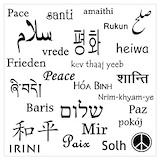 Religion Posters