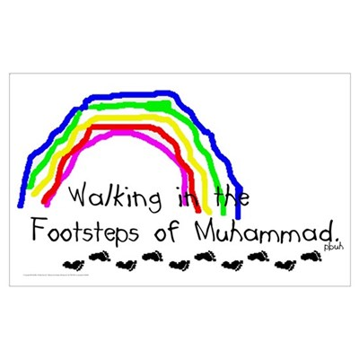 Walking in the Footsteps of Muhammad (pbuh) Canvas Art