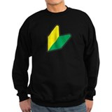 Jdm Sweatshirt (dark)