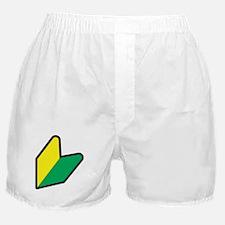 wabaka Boxer Shorts