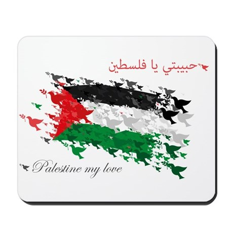 Peace and Love from Palestine Mousepad