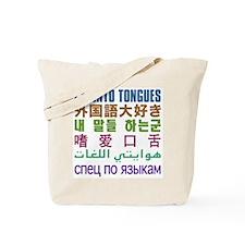 Cute Russian language Tote Bag