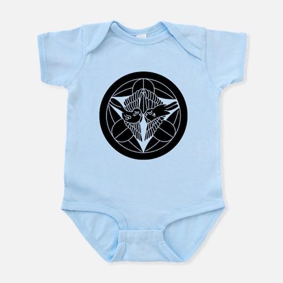 Uesugi sasa Baby Light Bodysuit