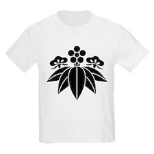 shou chiku bai rindou T-Shirt