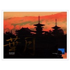 "Kitaro ""Yakushiji"" AUGUST Framed Art Pri Framed Print"