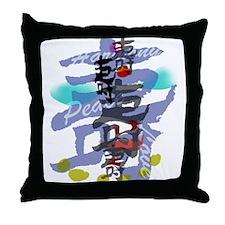 HT's love-peace-harmony_Throw Pillow