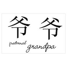 Grandpa (Paternal) Poster