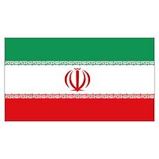 Jomhuri ye Eslami ye iran flag Poster