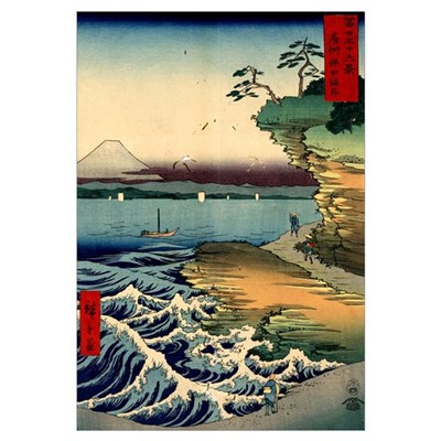 Japanese Ukiyo-e Mt. Fuji Canvas Art