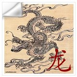 Tatoo Wall Decals
