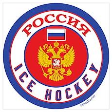 RU Russia/Rossiya Hockey Poster