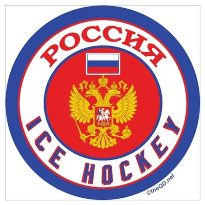 RU Russia/Rossiya Hockey Canvas Art