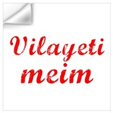 Vilayeti Meim Wall Decal