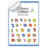 Hebrew alphabet Wall Decals