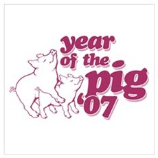 Year of The Pig 2007 Poster