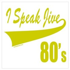 I SPEAK JIVE Framed Print