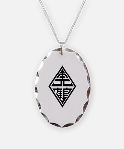 Cute Chinese character Necklace