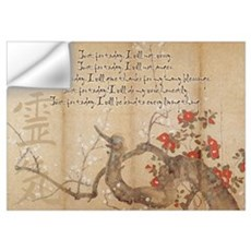 Watercolor Reiki Principles Wall Decal