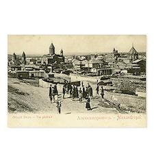 Gyumri, Armenia Postcards (Package of 8)