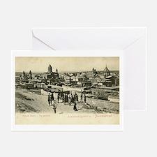 Gyumri, Armenia Greeting Cards (Pk of 20)