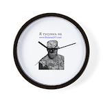 Ya tusuyus' na www.RussianNY.com