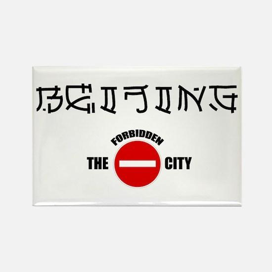 Beijing Forbidden City Rectangle Magnet