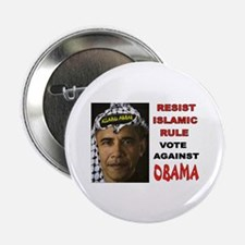 """ALLAH IS WATCHING 2.25"""" Button (10 pack)"""