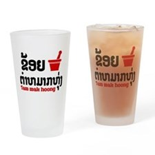 I Bok Bok (Love) Tam Mak Hoong Drinking Glass