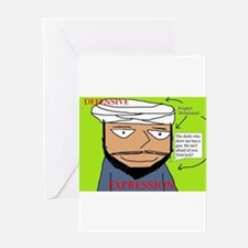 Mohammad Greeting Card