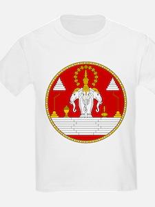 Laotian Royal Coat of Arms T-Shirt