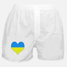 Cute I heart eugene Boxer Shorts