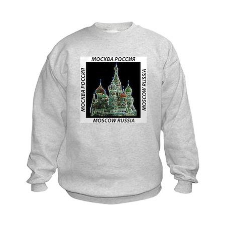 St Basils Kids Sweatshirt