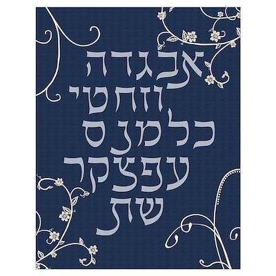 Blue alef bet Poster