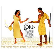 Moses & Miriam Poster