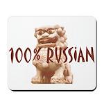 100% Russian