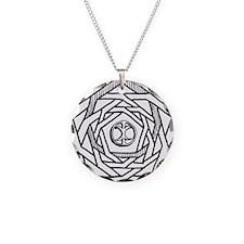 Erisian Mandala Chaos Necklace