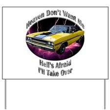 Plymouth GTX Yard Sign