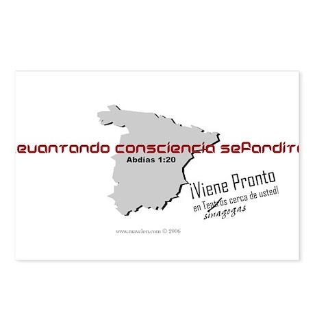 Levantando Consciencia Sefard Postcards (Package o