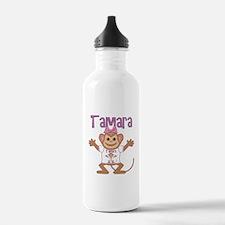 Little Monkey Tamara Water Bottle