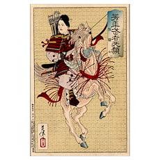 Hangaku Female Warrior Poster