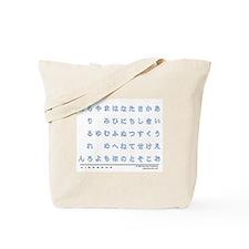 Kana Tote Bag