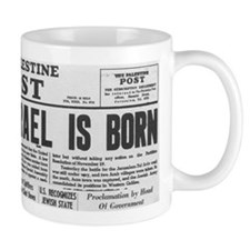 State of Israel Is Born Small Mug