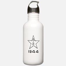 Tula Sports Water Bottle