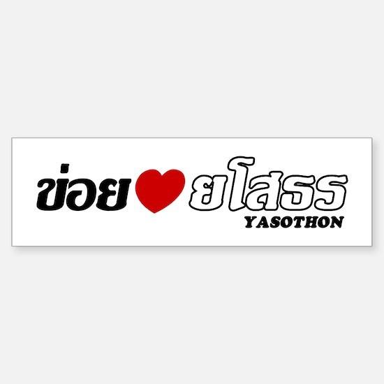 I Love (Heart) Yasothon, Thailand Sticker (Bumper)