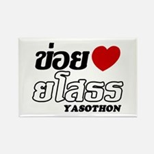 I Love (Heart) Yasothon, Thailand Rectangle Magnet